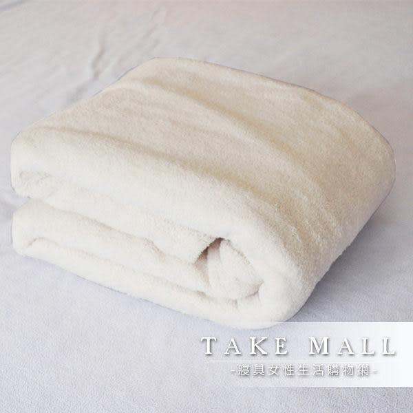 珊瑚絨 舒眠保暖毛毯 精緻素色【清純白】超取限一件