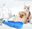 SK115 狗狗外出飲水壺500ml 寵物狗狗外出旅行便攜式飲水器500m狗l戶外餵水器飲水壺水杯