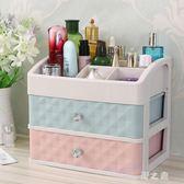 化妝盒  雙層抽屜式化妝品收納盒辦公桌面梳妝臺多功能大容量整理盒塑料 KB9516【野之旅】