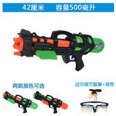 玩具槍 大號兒童呲水噴水槍玩具寶寶潑水節神器成人男孩背包小滋打水仗搶T