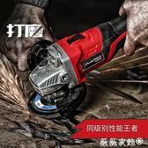 角磨機 充電角磨機鋰電池電動磨光機充電式切割機無刷手磨機工業級 MKS 微微家飾