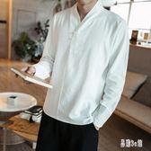 中大尺碼唐裝改良漢服中國風居士服復古襯衫民族服裝長袖zzy7546『易購3c館』