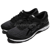 Asics 慢跑鞋 Gel-Kayano 24 黑 白 避震穩定 男鞋 運動鞋 【PUMP306】 T749N9016