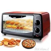 電烤箱家用烘焙蛋糕多功能全自動迷你小型考箱 【免運快出】