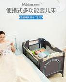 春季熱賣 便攜式可折疊嬰兒床多功能寶寶床BB床新生兒游戲床送蚊帳 艾尚旗艦店