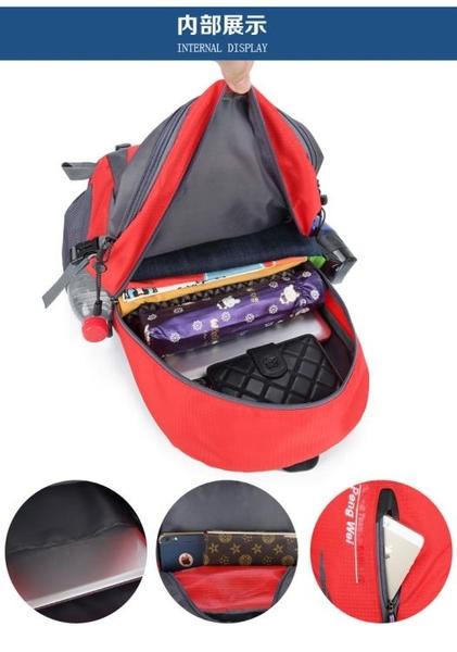 戶外登山包大容量書包旅游後背包男運動包女韓版旅行背包 黛尼時尚精品