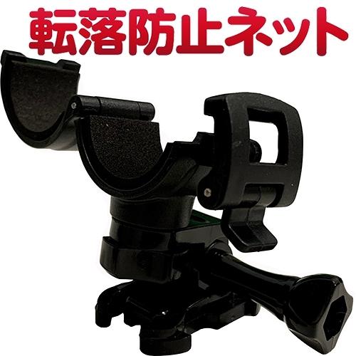 PAPAGO GoSafe Moto GoLife Extreme FLYone MP02 安全帽行車記錄器支架