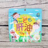 日本糖果兒童機能糖_肝油軟糖(香蕉風味)100g【0216零食團購】4903361440767