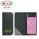 【W.I.P】高級磁性帳單夾(有護角)  EP-032K  /個
