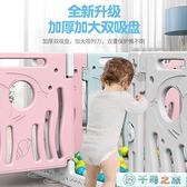 嬰兒防護欄兒童游戲圍欄室內柵欄爬行墊學步地上圍【千尋之旅】