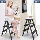 家用人字梯加厚摺疊鋁合金梯子多功能樓梯室內外移動輕巧便攜梯凳 小山好物
