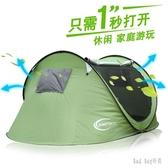全自動速開帳篷戶外 3-4人2人簡易家用露營野營沙灘單人雙人帳篷WL3074【bad boy時尚】