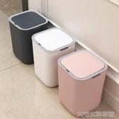 智慧垃圾桶智慧垃圾桶感應式家用客廳廚房衛生間創意自動帶蓋電動垃圾桶 大宅女韓國館YJT