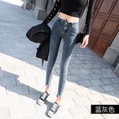 【免運】牛仔褲女褲裝新品新款夏季顯瘦網紅九分褲高腰百搭緊身小腳褲子