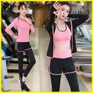 MG 運動套裝-瑜伽服套裝運動跑步健身房...