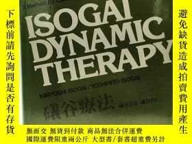 二手書博民逛書店Isogai罕見Dynamic Therapy: A Method for Controlling the Hea