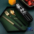 不銹鋼便攜套裝餐具三件套成人學生叉子筷勺收納盒【古怪舍】