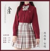 【西西醬】花田錯 原創JK制服裙 校園清新甜美 原創格百褶裙