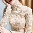 網紗打底衫女高領長袖內搭顯瘦修身小衫蕾絲上衣【橘社小鎮】