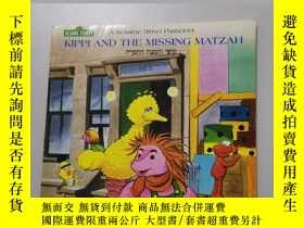 二手書博民逛書店KIPPI罕見AND THE MISSING MATZAHY20