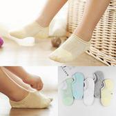 兒童襪子夏季薄款網眼春秋棉質短襪男童女童淺口船襪1-3-5-7-9歲 【店慶狂歡全館八五折】