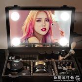 化妝箱手提專業帶燈大容量紋繡工具箱化妝師跟箱美妝鏡igo   歐韓流行館
