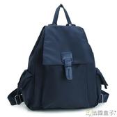 後背包-法國盒子.率性魅力防刮後背包(共三色)L808