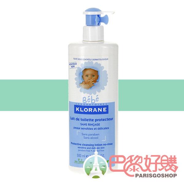現貨  蔻蘿蘭 寶寶保濕身體乳 免沖洗 清潔乳 500ML Klorane【巴黎好購】KLO0350015