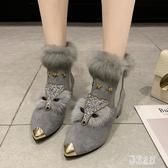 歐洲站女士加絨狐貍頭毛毛鞋女粗跟高跟鞋尖頭短靴兔毛雪地靴 XN7309【彩虹之家】