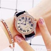 手錶女 女士手錶防水時尚2017新款潮流水鑽石英女錶皮帶學生韓版簡約大氣 米蘭街頭