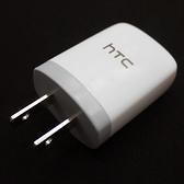 HTC U250 原廠旅充頭 USB充電頭 5V1A 適用各式智慧型手機 One M8 M7 HTC J Butterfly S desire 816