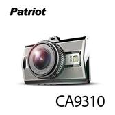 速霸㊣愛國者 CA9310 聯詠96655 頂級SONY感光元件 高畫質行車記錄器(送16G TF卡)