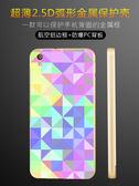 ✿ 3C膜露露 ✿ 【金屬邊框 *彩格】HTC Desire 816 手機殼 保護殼 保護套 手機套