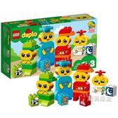 樂高積木樂高得寶系列10861我的小小錶情包LEGODUPLO積木玩具xw