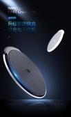 iphoneX無線充電器蘋果8P手機iphone8plus專用無限八底座快充板X·享家生活馆