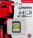 【台中平價鋪】 全新 Kingston金士頓 64GB SDXC Class10 UHS-I ( SDS/64GB ) 終保