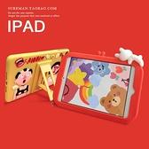卡通iPad Air3保護套mini2迷妳矽膠軟殼【輕派工作室】
