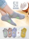 兒童襪子純棉春秋薄款船襪男童女童夏季網眼襪中大童小孩短襪夏天【小艾新品】