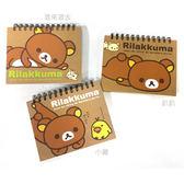拉拉熊Rilakkuma 懶懶熊SAN X 5 格式橫條筆記本日曆行事曆記事本韓國 ia