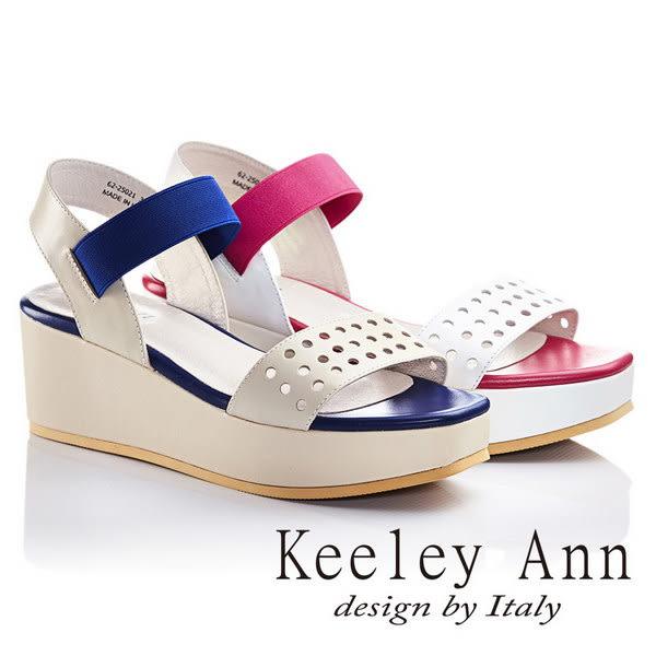 ★零碼出清★Keeley Ann全真皮撞色洞洞厚底一字涼鞋(藍色)-Ann系列