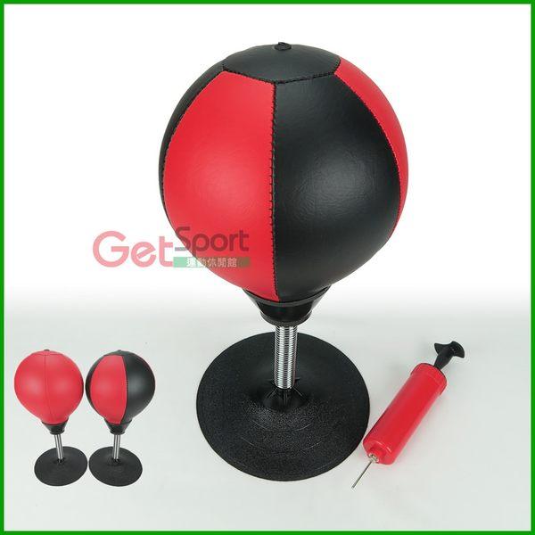 桌上型拳擊球(吸盤固定座/格鬥有氧/發洩體力/紓壓/打拳球/不倒翁)