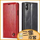 高品質三星Note10+ Note9 Note8 S9+ S10+ S8+ s7 edge 磁吸式翻蓋皮套 簡約大方保護套 手機殼 硬殼