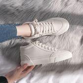 小白鞋鞋子女新款秋冬季加絨小白鞋女高幫鞋百搭板鞋韓版學生二棉鞋 伊莎公主
