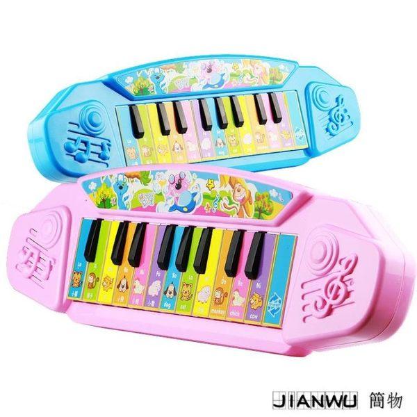 中英兒童多功能電子琴女孩玩具