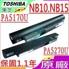 TOSHIBA 電池(原廠)- 東芝 NB10,NB10-A,NB10t,NB10T-A, N514 ,NB15,PA5170U-1BRS,PA5270U-1BRS,PABAS279,PABAS282