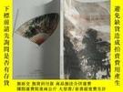 二手書博民逛書店上海敬華2011秋季十周年藝術品拍賣會罕見名家小品扇畫專場(一)Y383796