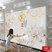 3d電視背景墻壁紙客廳5d立體壁畫影視墻布裝飾現代簡約墻紙8d大氣