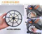 (零件)HEPA濾網 for 禾聯EPB-275(排風濾網)