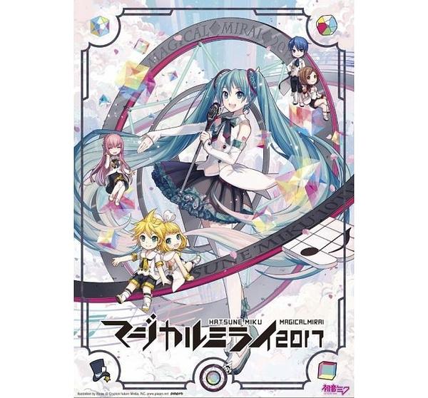 初音未來 MAGICAL MIRAI 2017 初回限定盤 雙DVD 免運 (購潮8)