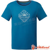 Wildland 荒野 0A61610-46土耳其藍 男彈性棉感抗UV印花衣 抗紫外線/涼爽散熱/吸濕快乾/登山旅遊*